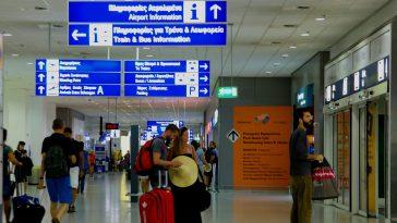 Σύνταγμα Αεροδρόμιο