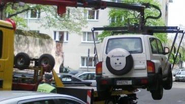 πάρκινγκ Γερμανία