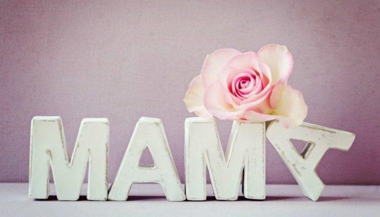 πότε είναι η γιορτή της μητέρας