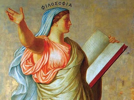 ΚΟΥΙΖ: Τι βαθμό θα έπαιρνες σ' αυτό το τεστ Φιλοσοφίας της Β ...