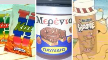 25 αξέχαστες γεύσεις της παιδικής μας ηλικίας