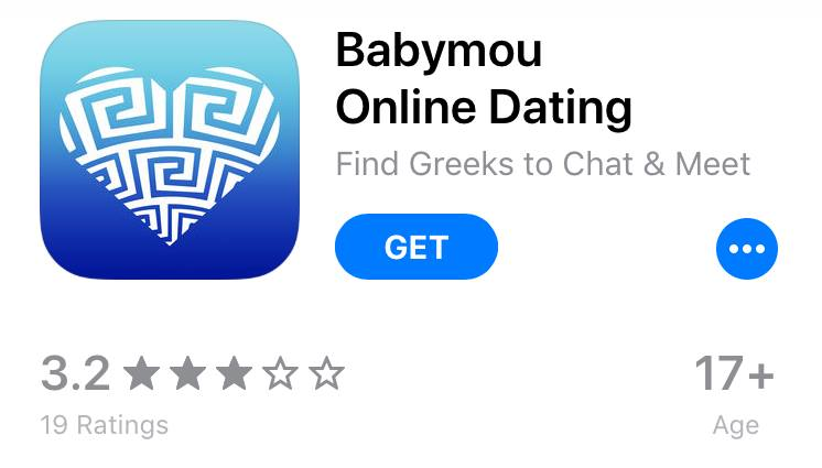 online dating αρέσει