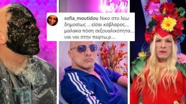Τα 20 πιο WTF σχόλια στο Instagram του Νίκου Μουτσινά
