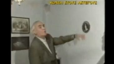 Όταν ο Τσοχατζόπουλος έκανε «έλεγχο» σε σπίτια σεισμοπαθών, μπροστά στις κάμερες