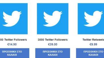 H Ναταλία Γερμανού και όσοι αγοράζουν ψεύτικους followers