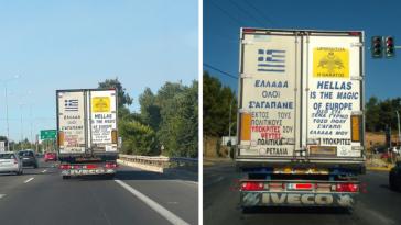 3 λόγοι που αυτός ο φορτηγατζής είναι ο ορισμός του Ελληνάρα