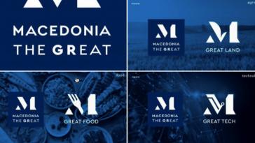 Όλοι μιλάνε για το νέο σήμα των ελληνικών Μακεδονικών προϊόντων
