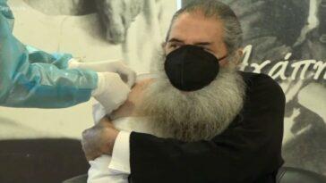 Είναι μόλις 64 ετών. Γιατί εμβολιάστηκε τώρα ο Σεραφείμ;