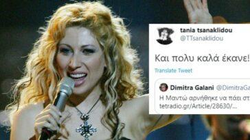 Η Μαντώ αρνήθηκε να πάει τζάμπα στο «Στην Υγειά μας» και άλλες τραγουδίστριες συμφωνούν